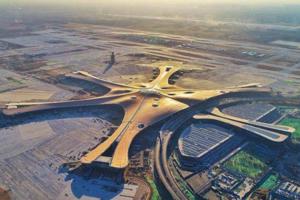 今起北京大兴国际机场开始校验飞行