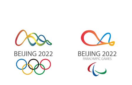 北京冬奥会签约首批官方接待饭店