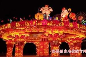 三门峡地坑院灯会门票特价 陕州地坑院灯会时间