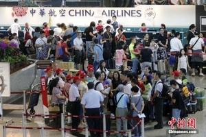台湾华航11日破纪录取消26航班 影响3800名旅客