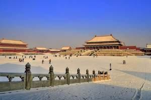 北京网红热卖<故宫-长城-颐和园-恭王府5日?#23458;?#28145;度游>