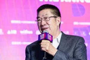 魏小安:最大的、最伟大的商业模式是时代