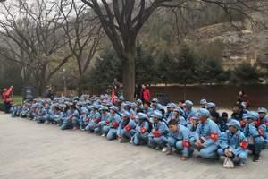 延安研学--延安红色研学行程--小红兵森林英雄2晚3天