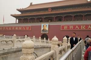 【帝都纯净】北京+天津+孔庙+乘船出海双飞6日游