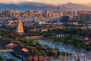 《西安市促进全域旅游发展的实施意见》正式印发
