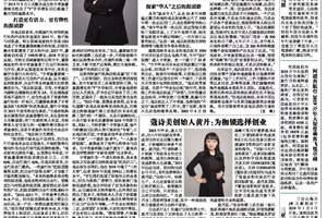 旅行社价值正在回归:《环球时报》专访中青旅副总裁高志权