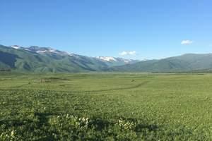 新疆伊犁、那拉草原、赛里木湖、巴音布鲁克、天山天池8天高端游