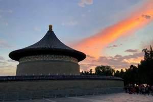到北京五日游費用-北京正規旅游團五日游-甄選北京精華景點
