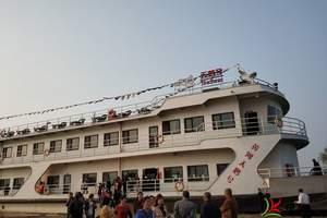 三门峡黄河天鹅号游轮船票预订 黄河游船天鹅号游轮票