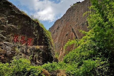 【山海之恋】 厦门+武夷山、畅游九曲溪漂流双飞6日游