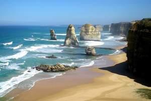 长春到澳大利亚旅游团 长春到澳大利亚、海豚岛、黄金海岸9日游
