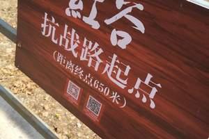 红色旅游-平谷第一党支部红谷教育基地?#19968;?#33410;赏?#19968;?#19968;日游