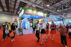 第十五届海峡旅游博览会圆满收官 交易额达3.45亿元