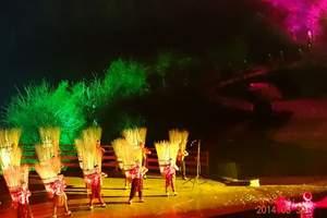 渝见重庆-洛阳到重庆、武隆天坑双飞六日游 赠送印象武隆演出