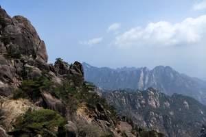 淄博去黄山旅游 淄博旅行社到梦里黄山、千岛湖四日游经典黄千