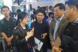 欣欣智慧旅游亮相第二届数字中国建设峰会