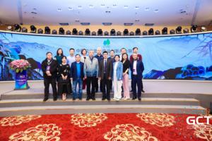 中国文化旅游产品创新产业联盟(CTRI)在京成立