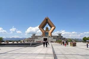 淄博去陕西兵马俑华山旅游 淄博去陕西兵马俑华山乾陵法门寺五日