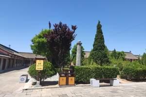 咸阳懿德太子墓