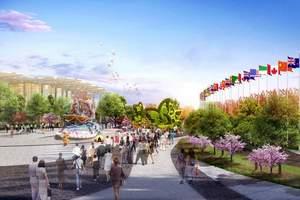 端午旅游不涨价 境内游:园博会让北京再次刷屏