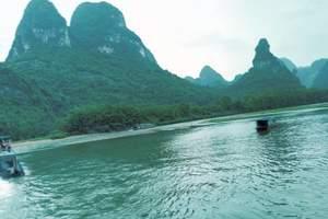 【超值张桂】张家界、桂林精品景点全包含呼和起止双飞8日游