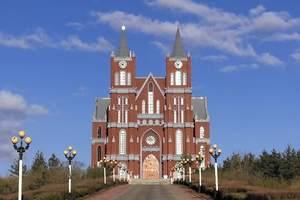 欧式旅游观光婚礼宫
