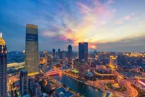 京津冀联合发布115个文旅投资招商项目
