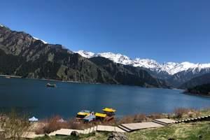 新疆在成都推介冬季旅游