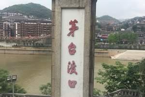 """""""红色之旅·酱香文化""""贵州 茅台高品纯玩一日游"""