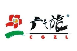 """""""广之旅""""品牌发展25周年:专访广之旅总裁朱少东"""