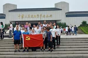 從北京去宛平城、盧溝橋紅色參觀一日游、中國抗日紀念館一日游