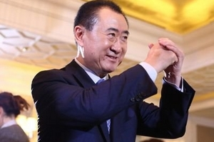 再战文旅产业:王健林背后的逻辑并不简单