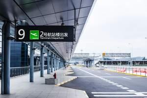 端午节全国机场将运送旅客83万人