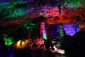 平谷大溶洞1日游|平谷大溶洞两日游|北京到京东大溶洞旅游团建