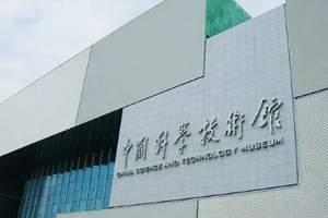 青岛独立成团,北京高铁往返跟团4日游,轻松出游超值之选