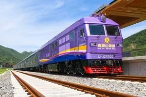 秦皇岛观光小火车路线,山海铁路之旅一日游