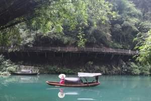 【三峡上水*黄金系列】武汉+长江三峡+重庆双飞单动5日游