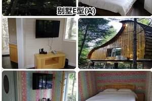 本溪桓仁漫谷小鎮溫泉酒店|客房價格|住宿預訂