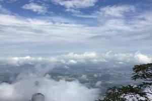 张家界国家森林公园+张家界大峡谷+黄龙洞三日游