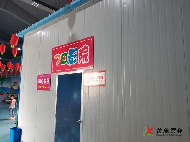 调整大小 IMG_2019053