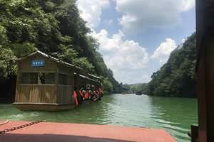 淄博旅行社到长沙韶山、张家界、宝峰湖、土家风情园双卧六日游
