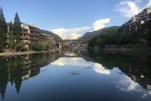 天門山國家森林公園+鳳凰兩日游(門票+車費+導游+住宿+餐)