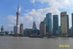 十月一青岛到上海自由行古镇朱家角水乡七里山塘大巴3日游