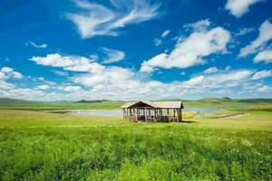鄂尔多斯旅游|成吉思汗陵、鄂尔多斯草原二日游