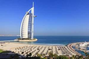 [迪拜]迪拜6日游_阿布扎比,阿聯酋旅游多少錢?住宿四星酒店