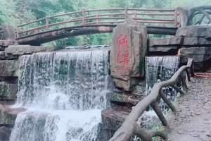 平江纯溪小镇一日休闲游
