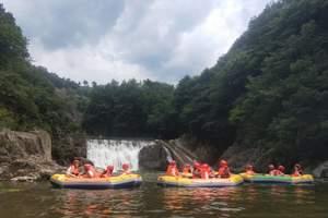 金刚台峡谷漂流