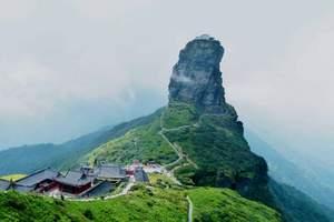 淄博到贵州梵净山旅游 淄博到贵州梵净山 黄果树双飞六日游
