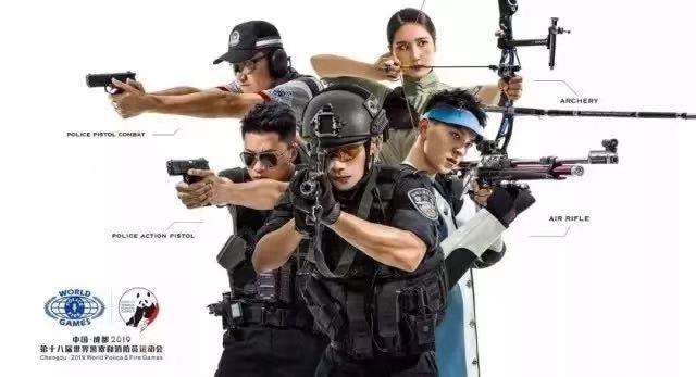 致敬全球警察消防员,世警会和都江堰在国际赛道携手并进