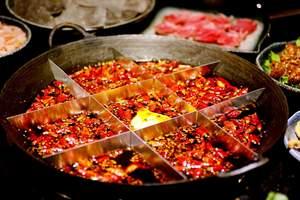 淄博去重庆自由行五日游 淄博去麻辣重庆自由行美食之旅五日游
